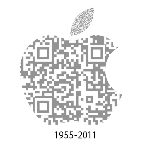 Steve Jobs Apple Tribute Code